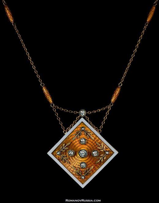 Antique Russian jewel.